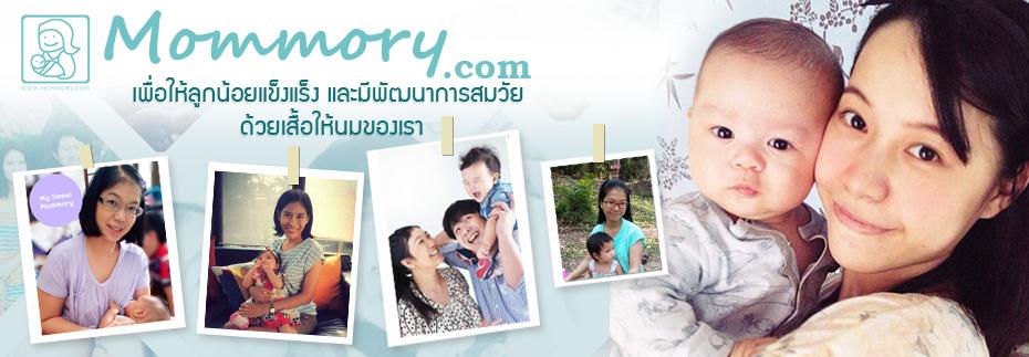 http://www.mommory.com